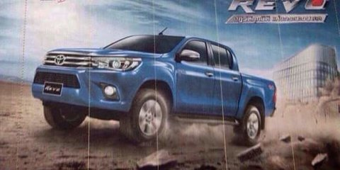 2016 Toyota HiLux design leaked in product brochure