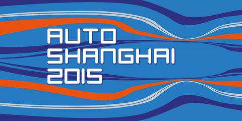 2015 Shanghai motor show bans showgirls and children