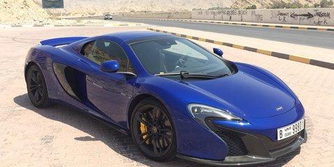McLaren teases second-generation Super Series body shell