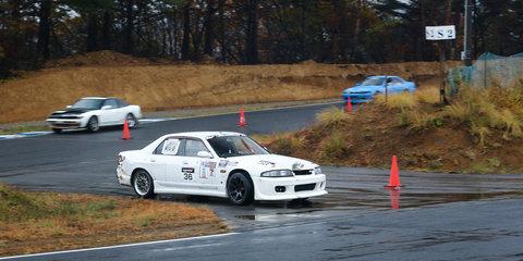 Sideways in Japan:: Chasing the Drifting Dream