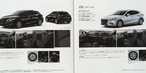 2017 Mazda 3 facelift: leaked Japanese brochure surfaces online - UPDATED