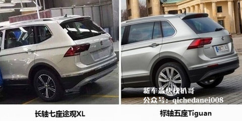 2017 Volkswagen Tiguan XL spied in China