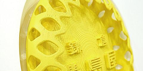 Honda unveils 3D-printed cookie delivery van in Japan