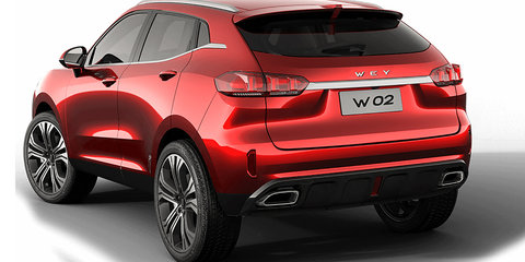 Great Wall reveals WEY luxury SUV brand:: Not on the cards for Australia, yet