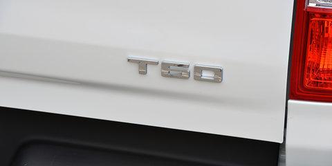 LDV T60 ute on sale in Australia from October