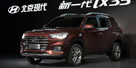 2018 Hyundai ix35: New China-only SUV unveiled in Shanghai