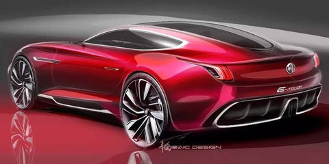 MG E-motion concept: Electric coupe surfaces online