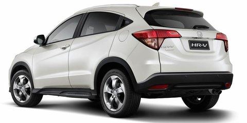 2017 Honda HR-V Limited Edition unveiled