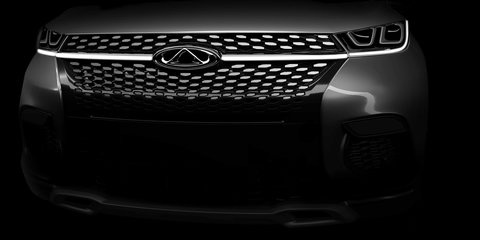 Chery to launch new brand, SUV concept in Frankfurt