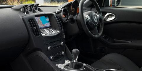 2018 Nissan 370Z revealed - UPDATE