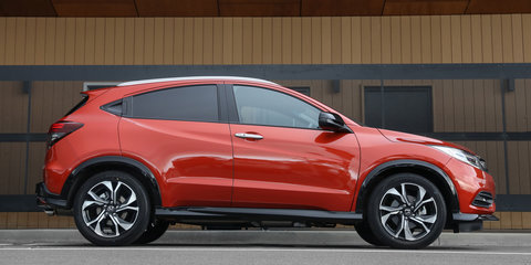 2019 Honda HR-V pricing and specs