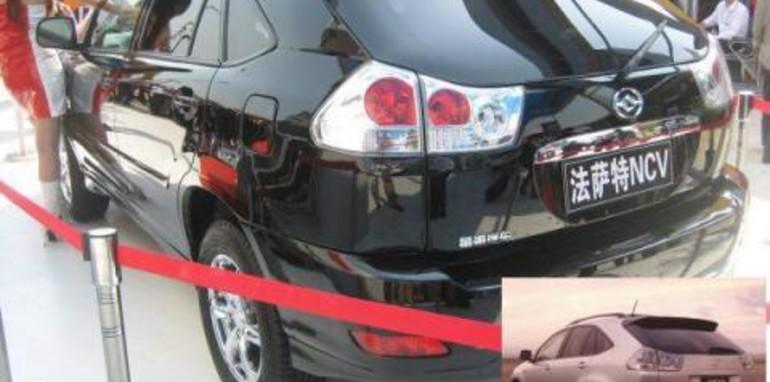 Huanghai Auto NCV