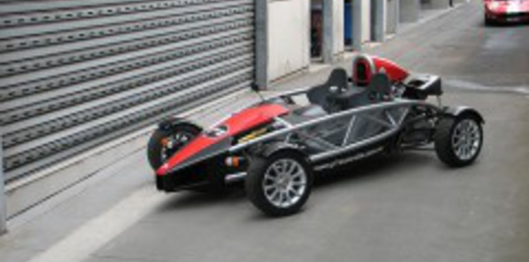 The Supercar Club Aerial Atom