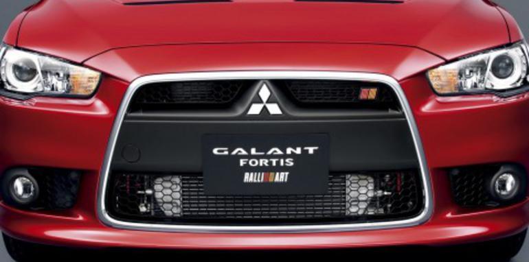 Mitsubishi Lancer Ralliart first details