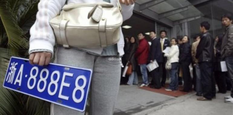 queue_shanghai_license_plate_001.jpg