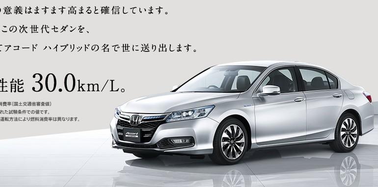 Honda Accord Hybrid Teased - 2