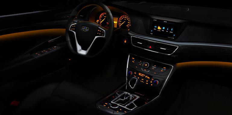 Geely GC9 - interior