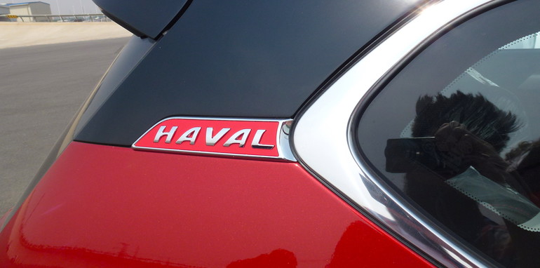 haval-h2-options-1