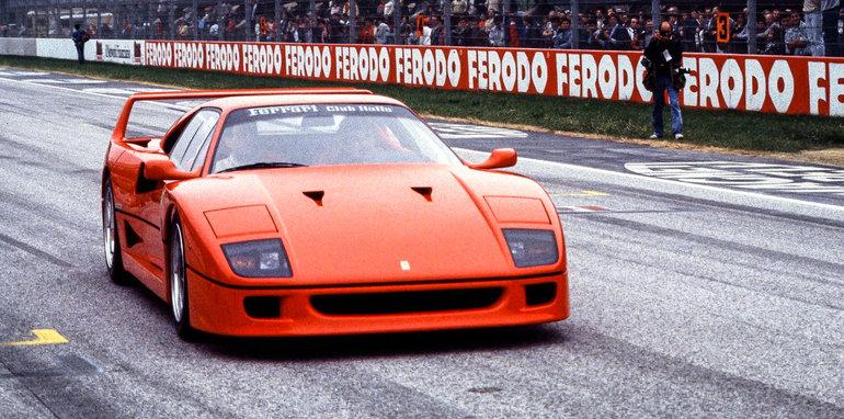 ferrari-f40-1987-1
