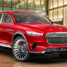 Mercedes-Maybach Ultimate Luxury concept revealed ahead of schedule