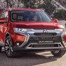 2019 Mitsubishi Outlander revealed