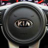 Kia pushing for LCV range by 2022