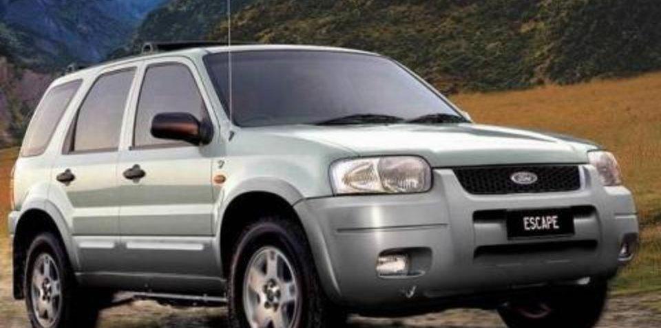 Ford Escape & Mazda Tribute ABS Recall