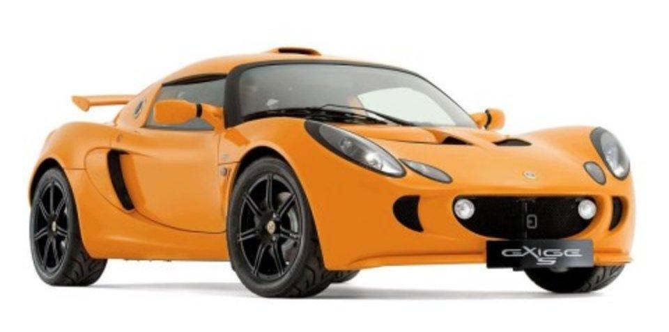 2008 Lotus Exige S power boost