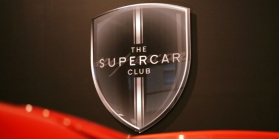 The Supercar Club - the coolest club in Australia