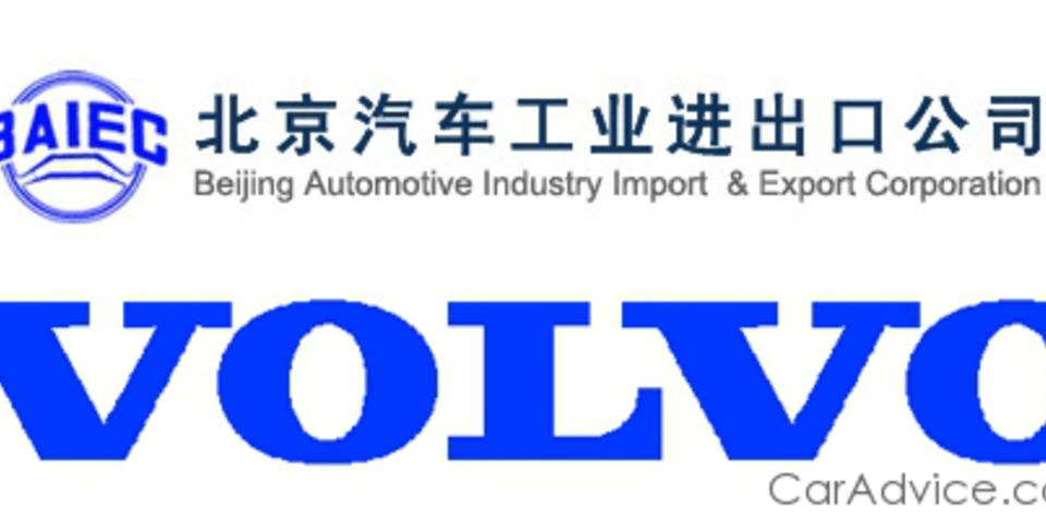Beijing Automotive to buy Volvo?