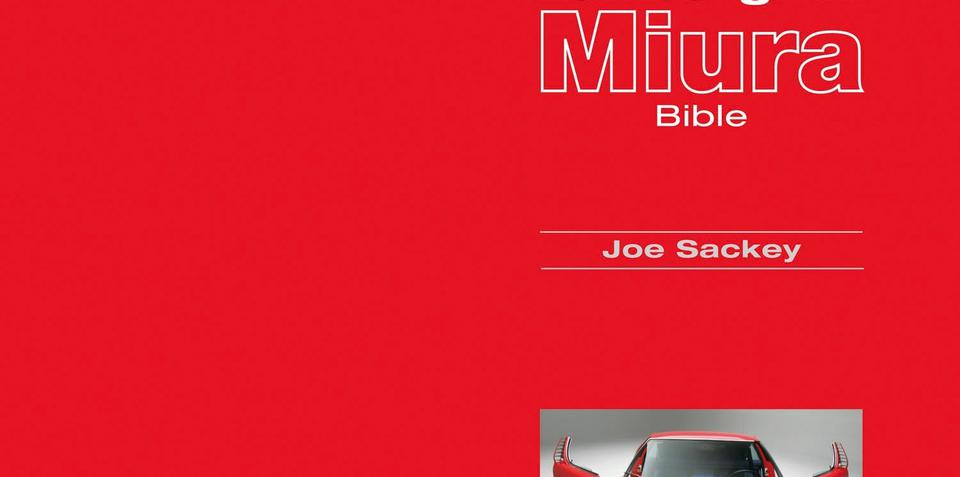 Prize Giveaway - The Lamborghini Miura Bible