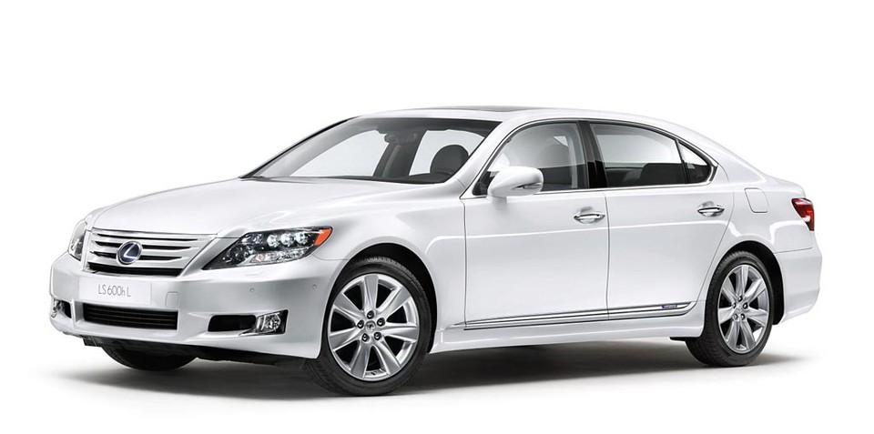 2010 Lexus LS 600hL released in Australia