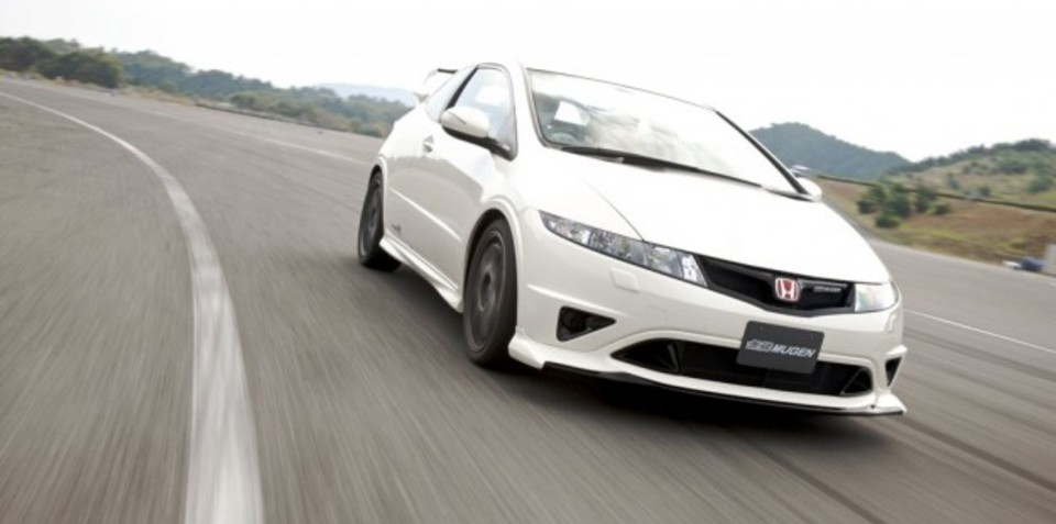 MUGEN Civic Type R confirmed for limited production