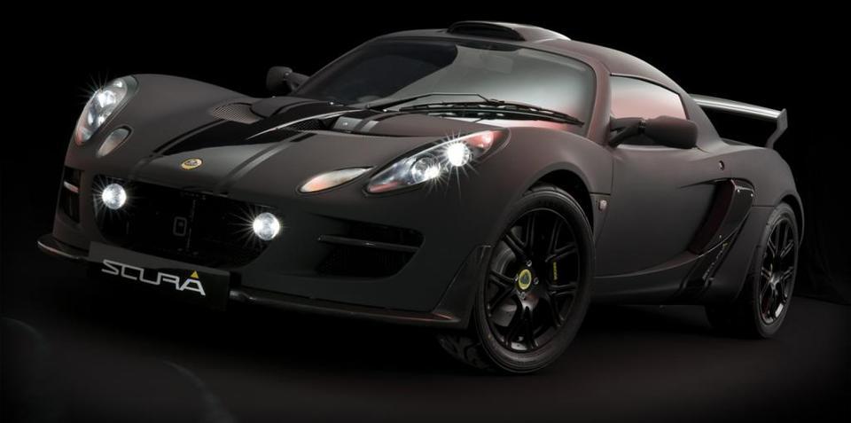 Lotus Exige Scura unveiled