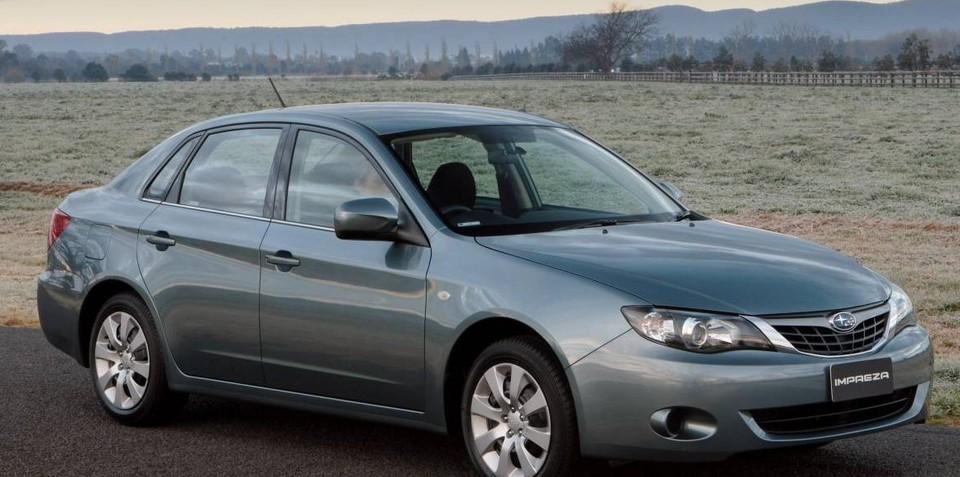 Subaru Impreza R limited edition