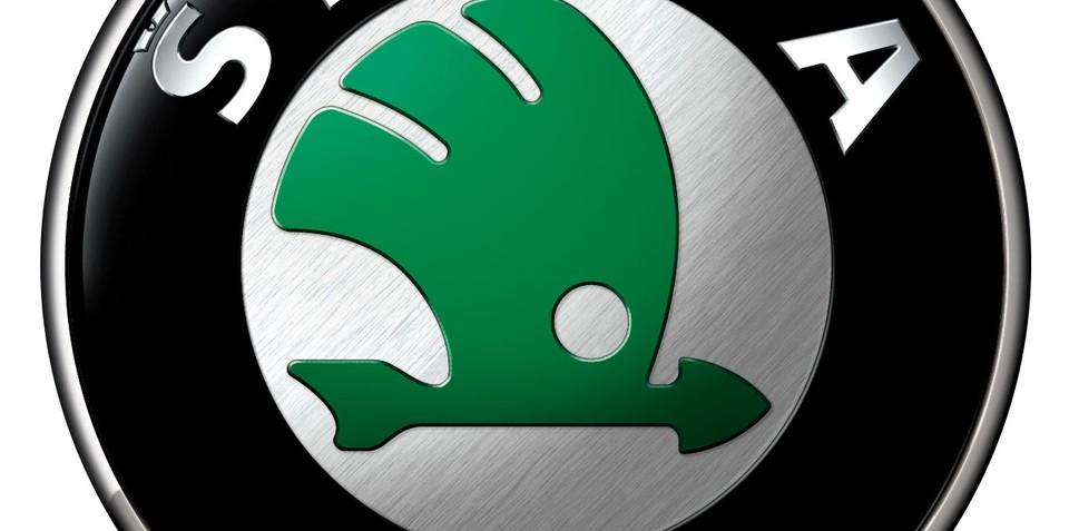 Skoda concept to reveal new design language and logo