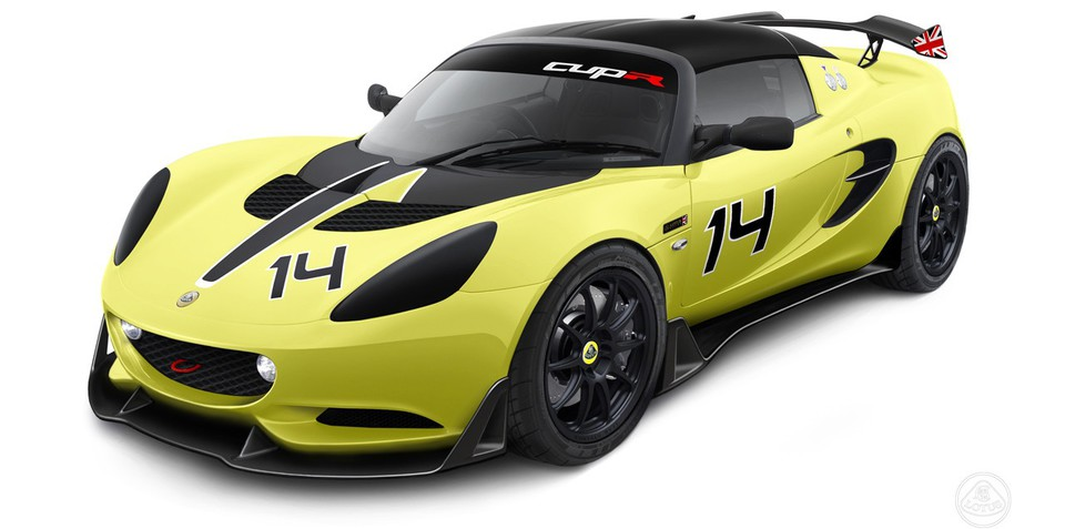 Lotus Elise S Cup R: lightweight track-only racer released