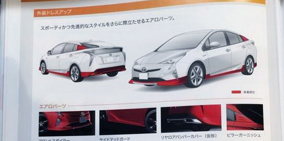 2016 Toyota Prius gets TRD sports styling in new brochure leak