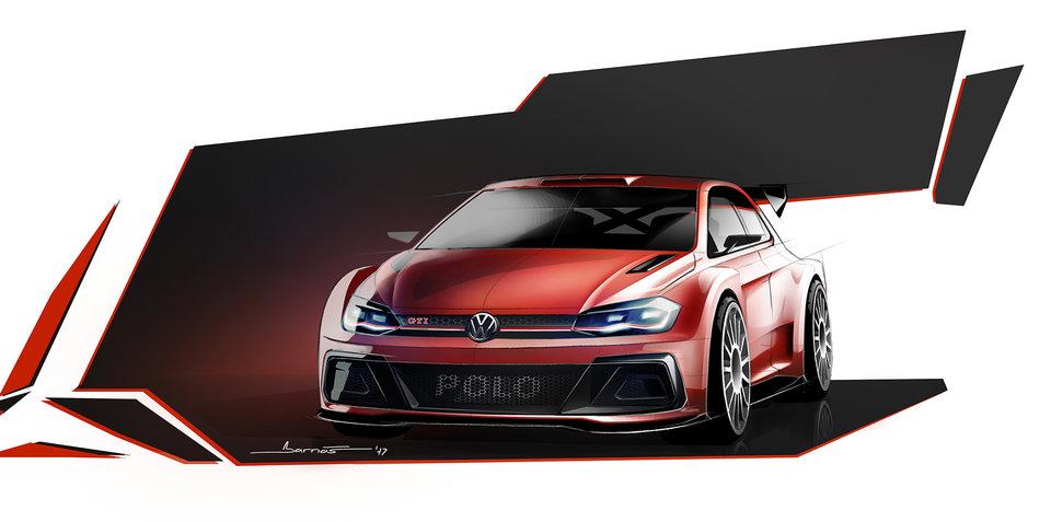 Volkswagen Polo GTI R5 teased