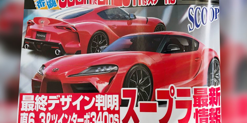 2019 Toyota Supra revealed in Japanese press