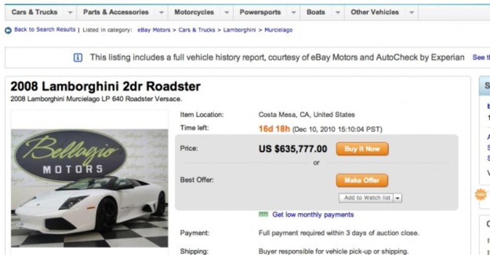 Lamborghini Murcielago Roadster Versace rare find on eBay | CarAdvice