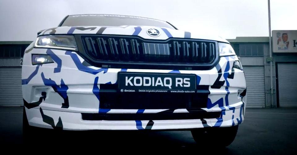 2019 Škoda Kodiaq RS