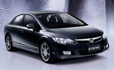 Superb 2007 Honda Civic Sedan