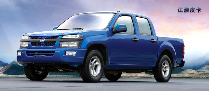 JAC 4R3: China clones the Ford F-150 - photos | CarAdvice
