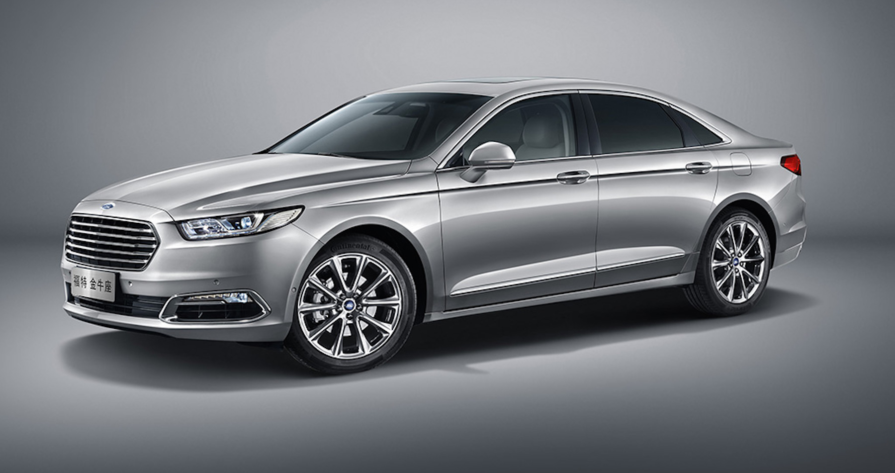 ford taurus revealed  caradvice