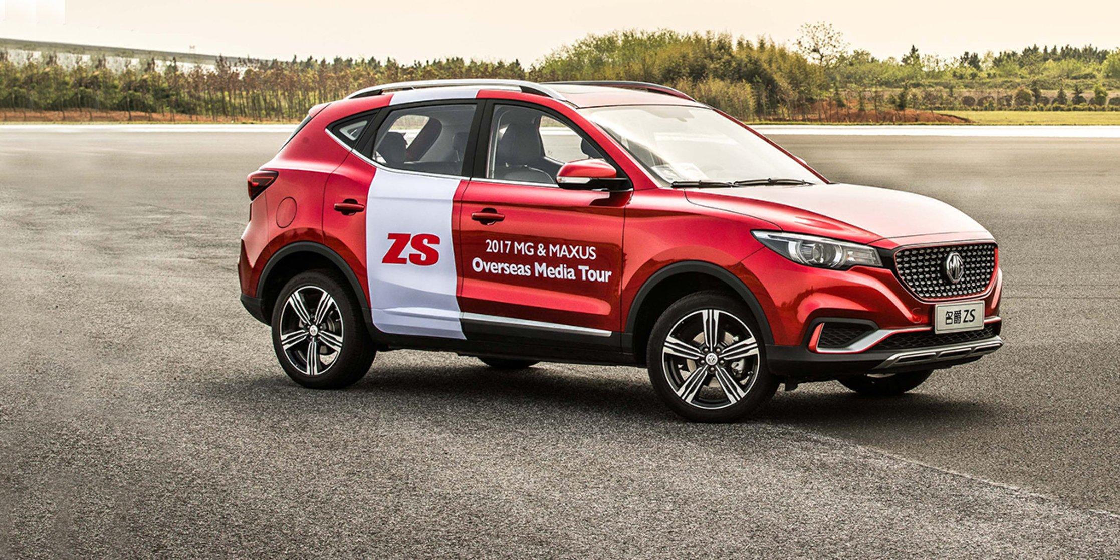 2018 MG ZS review: Quick drive - photos | CarAdvice