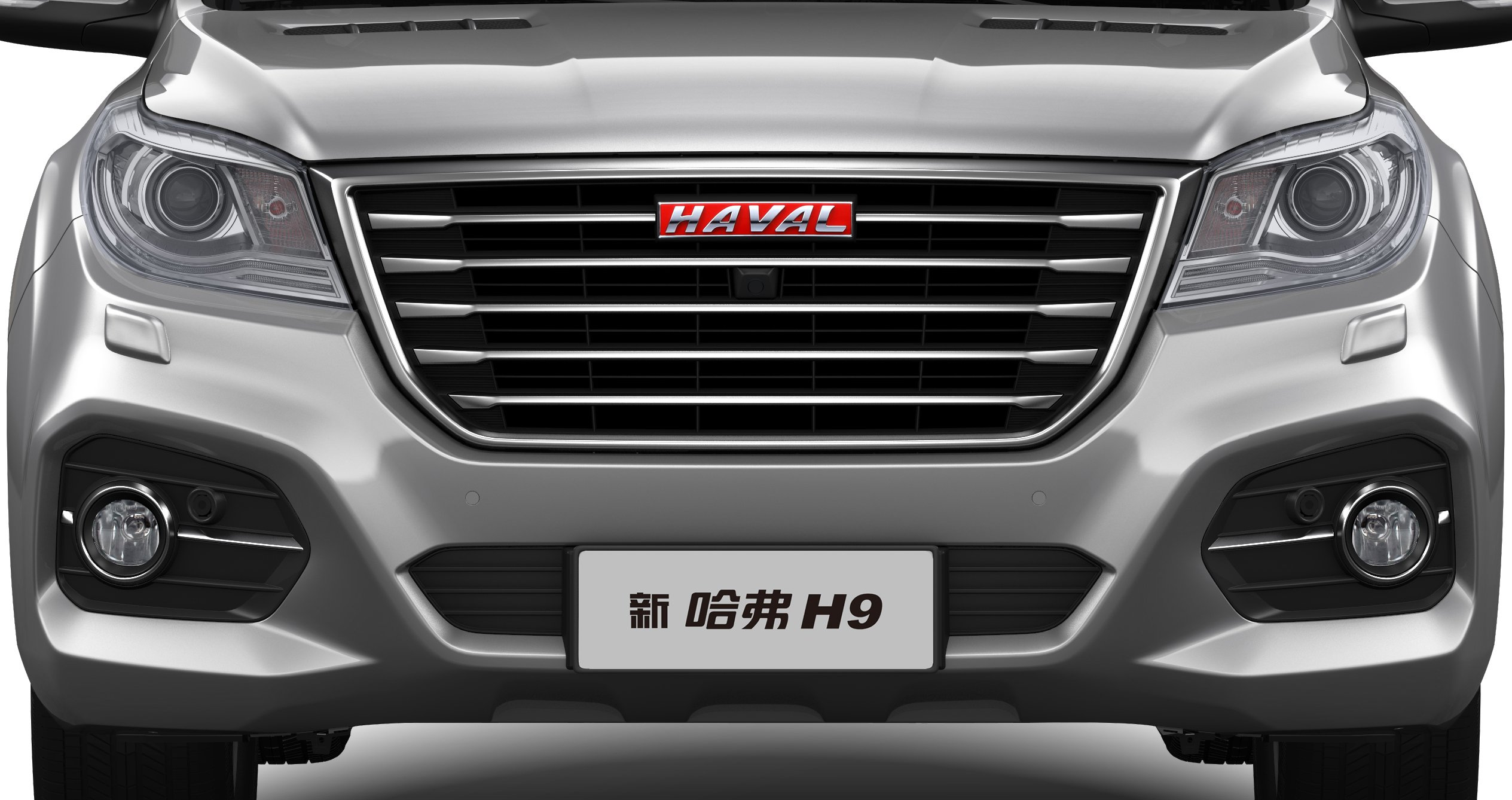 2018 Haval H9 Revealed Australian Debut Later This Year