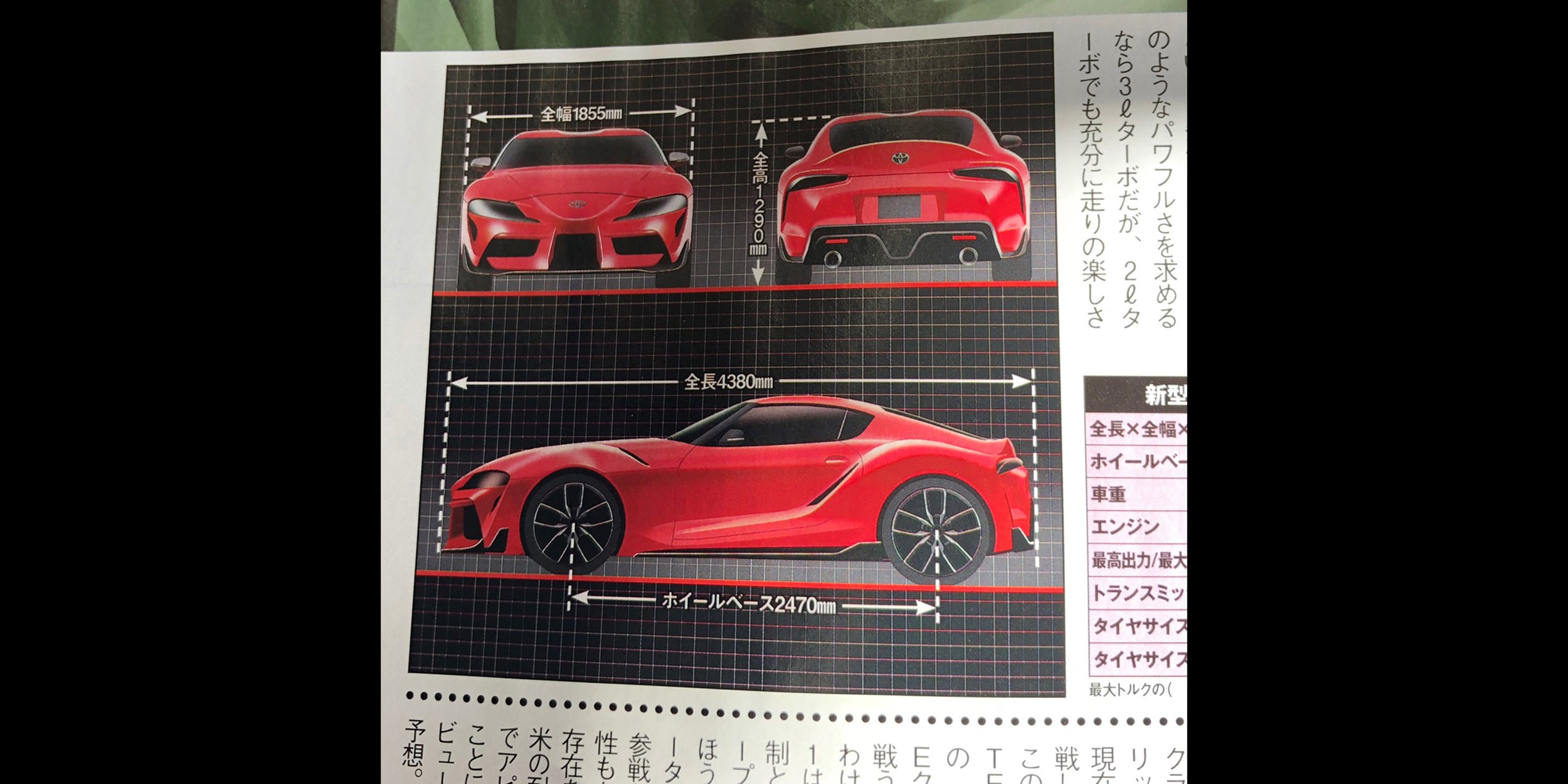 2019 Toyota Supra Revealed In Japanese Press Photos